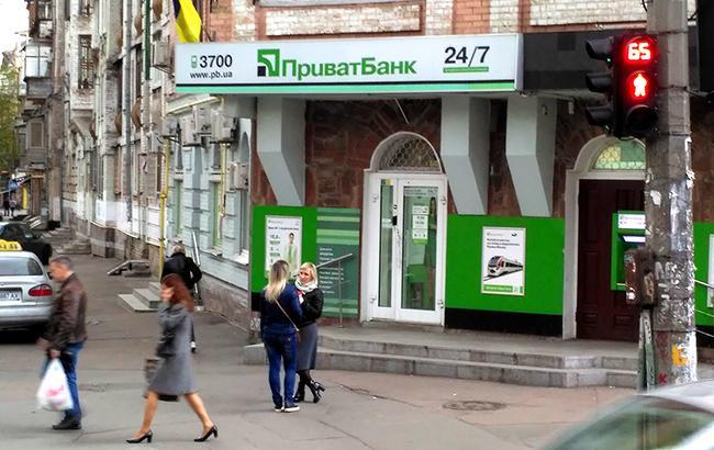 Фото: вкладичк взыскал с ПриватБанка более 500 млн гривен депозитов (РБК-Украина)
