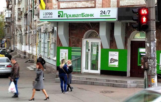 ПриватБанк відкрив сервіс електронної звітності корпоративним клієнтам усіх українських банків