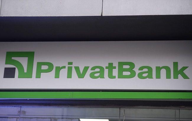 Фото: национализация ПриватБанка стала топ-темой уходящей недели
