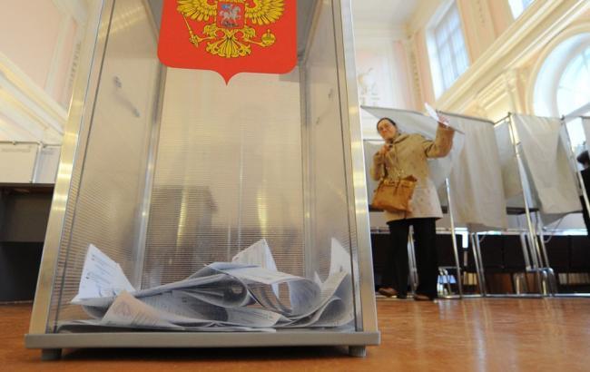Фото: вибори в Держдуму РФ пройшли 18 вересня