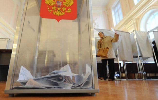 Фото: российские выборы в Госдуму большинство россиян проигнорировали