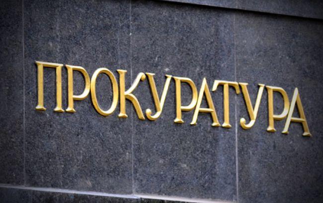 Фото: прокуратура Києва затримала колишнього держслужбовця за розтрату держкоштів