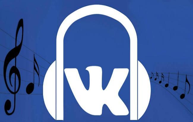 """Фото: """"Вконтакте"""" може запустити рекламу в аудіозаписах"""