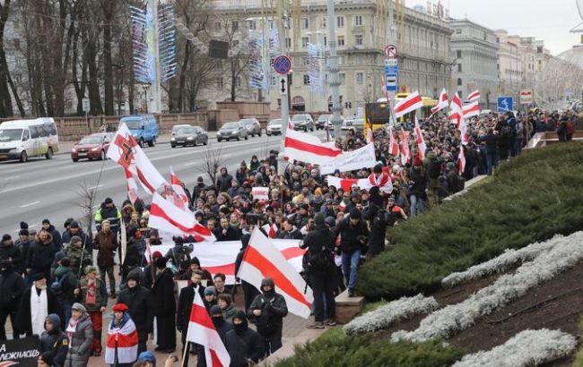 У Мінську поновилися протести проти інтеграції з РФ