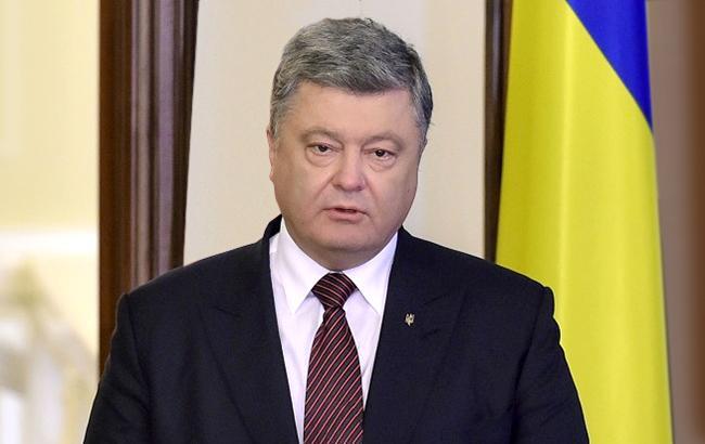 Фото: Петро Порошенко (prezident.gov.ua)