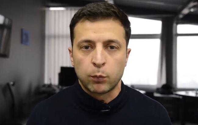Кадр из видео (facebook.com/zelenskiy95)