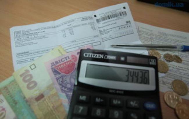 Фото: долг населения за услуги ЖКХ уменьшился