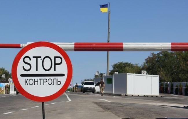 Українці стали частіше їздити в Росію