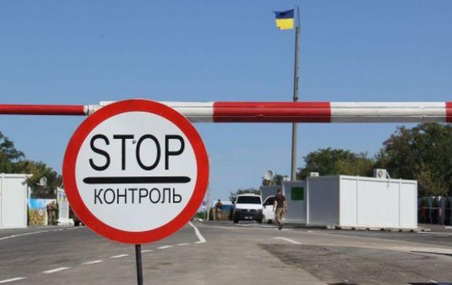 """Фото: на Донбасі відкрили КПВВ """"Майорск"""""""