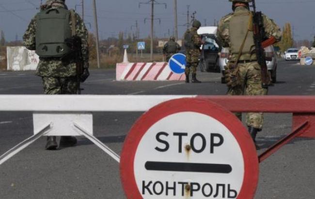 Україна зменшує торгівлю з Росією