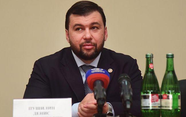 В ДНР отказались рассматривать предложенные Украиной списки на обмен
