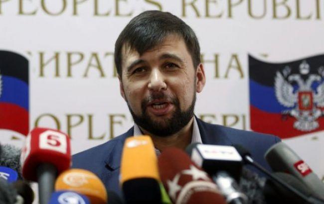 Контактна група не домовилася про відвід озброєнь калібром менше 100 мм, - ДНР