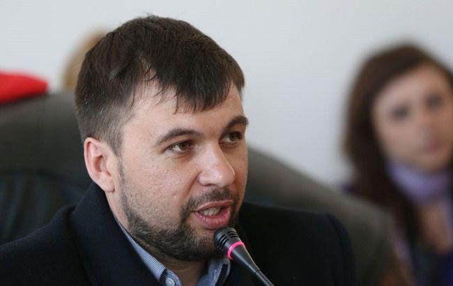 В ДНР готовы обсуждать демилитаризацию части Донбасса