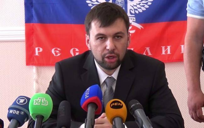 Фото: представник ДНР на переговорах контактної групи по Донбасу Денис Пушилін