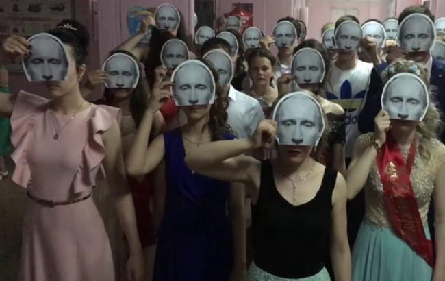 Фото: Выпускной-2016 в одной из российских школ (youtube.com)