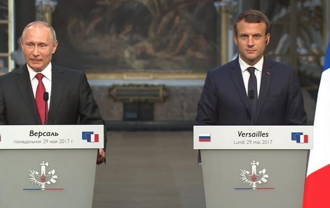 В ближайшие дни состоится дискуссия в нормандском формате по ситуации в Украине, - Макрон