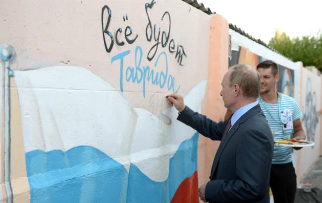 Фото: президент РФ Владимир Путин на территории незаконного аннексированного Крыма (пресс-служба Кремля)