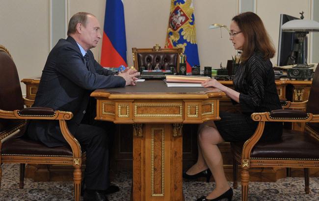 """Фото: Россия намерена ограничить возможность выезда за границу """"проблемным"""" банкирам"""