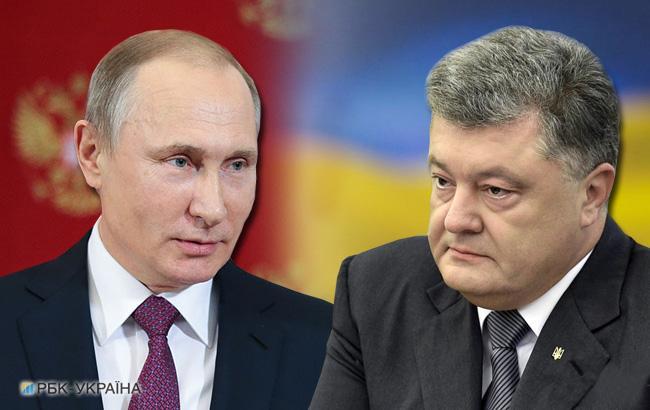 Фото: Порошенко и Путин (коллаж РБК-Украина)