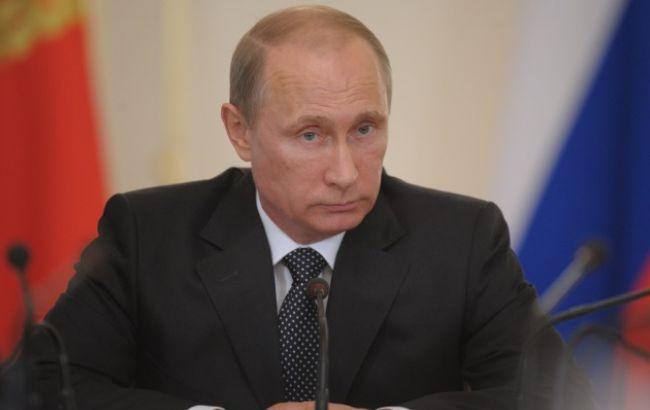 У Росії повідомили про загрозу вибуху в будівлі адміністрації Путіна