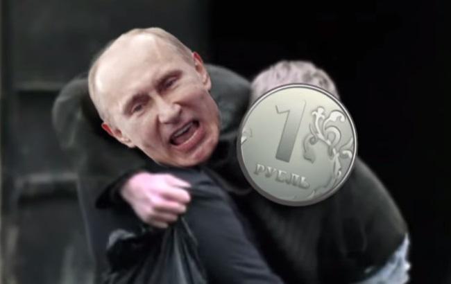 Путин спасает рубль