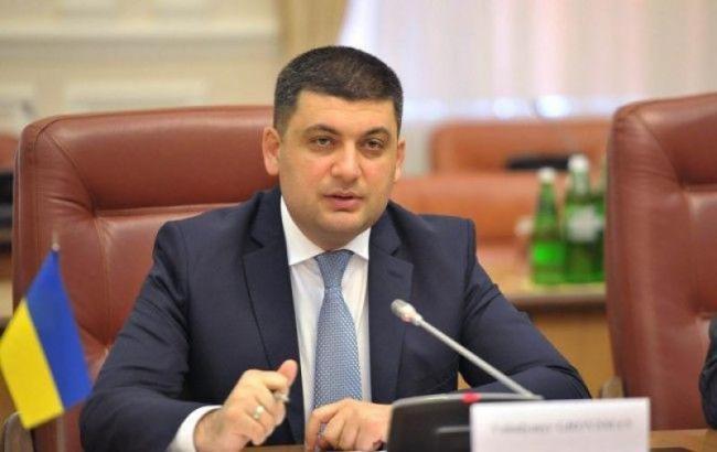 """Гройсман заявил о переподчинении """"Укрзализныци"""" правительству"""