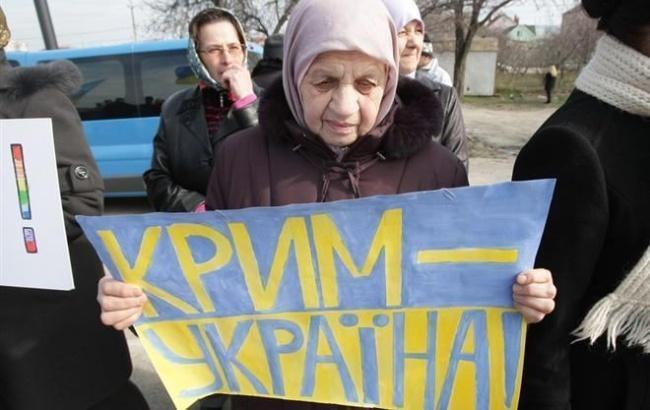 Фото: Крим - це Україна