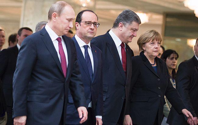 """Фото: лідери країн """"нормандської четвірки"""""""