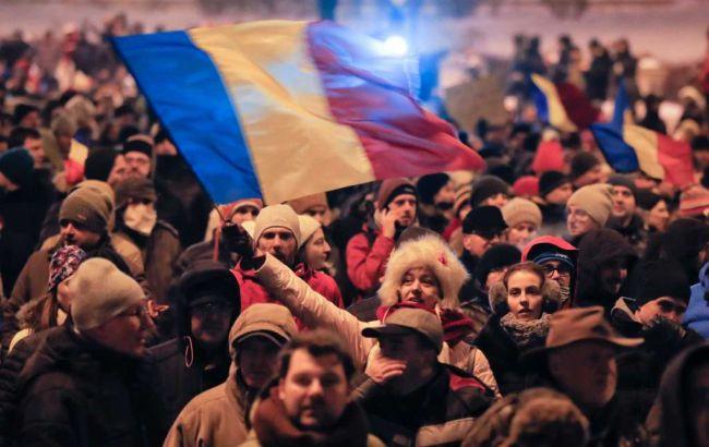 ВРумынии продолжаются митинги против законов обамнистии коррупционеров