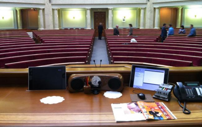 Фото: Сессионный зал Рады (facebook.com)