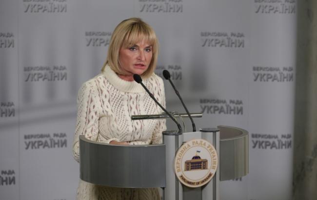 Нардеп: Україна підготує консолідовану скаргу проти Росії