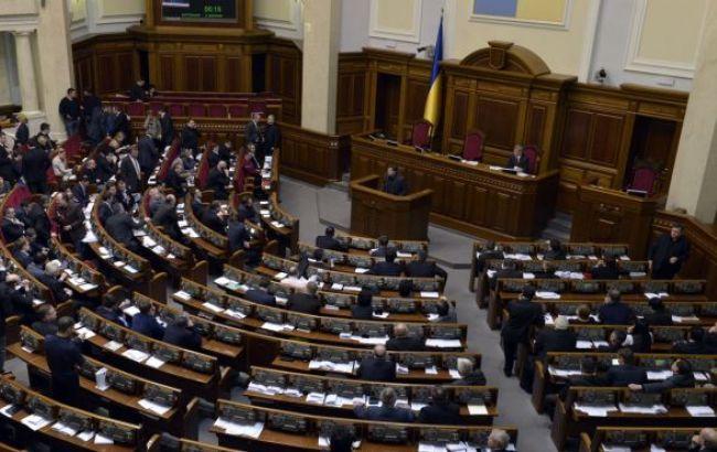 Рада отложила законопроект о передаче земель госсобственности без плана зонирования