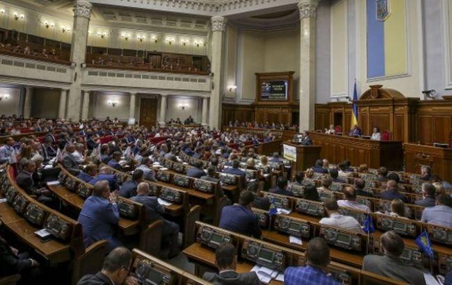 Парламент сьогодні розгляне підвищення зарплати депутатам