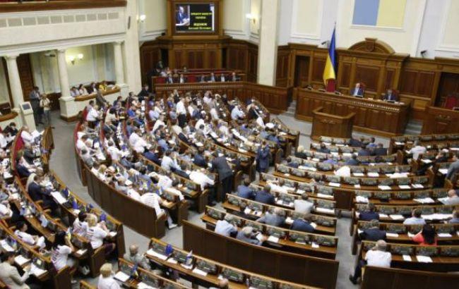 Фото: ВР приняла закон о социальной госпомощи участникам АТО и их семьям