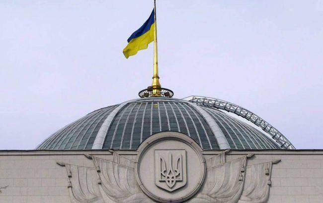 Рада невключила вповестку дня законодательный проект ореформе парламента