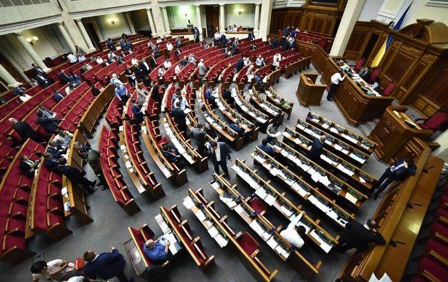 Депутати захистили трудові права секс-меншин на місяць