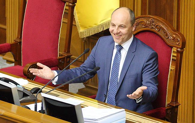 Спікер парламенту Андрій Парубій готов до початку політичного сезона