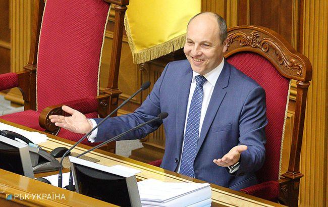 Парубій підписав зміни до Конституції щодо курсу України в ЄС та НАТО