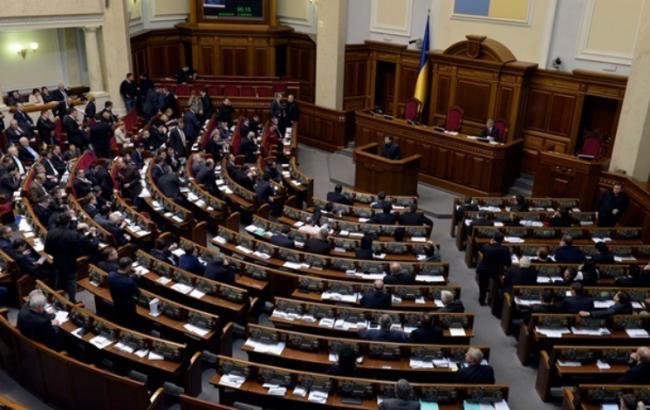 Рада прийняла закон про право власності у багатоквартирному будинку