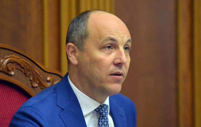 Венецианская комиссия просила отозвать законопроекты об антикоррупционном суде, - Парубий