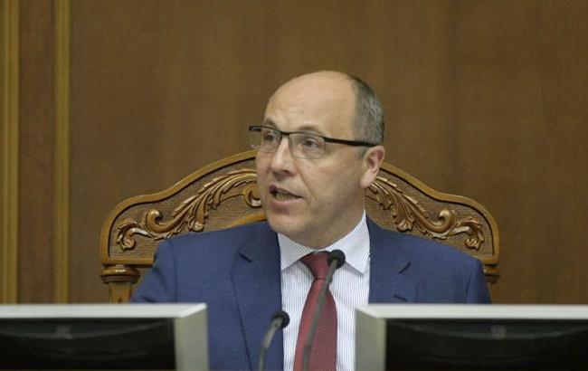 Фото: спікер ВРУ Андрій Парубій (rada.gov.ua)
