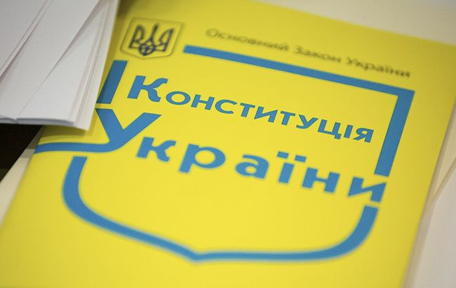 Фото: День Конституції (rada.gov.ua)