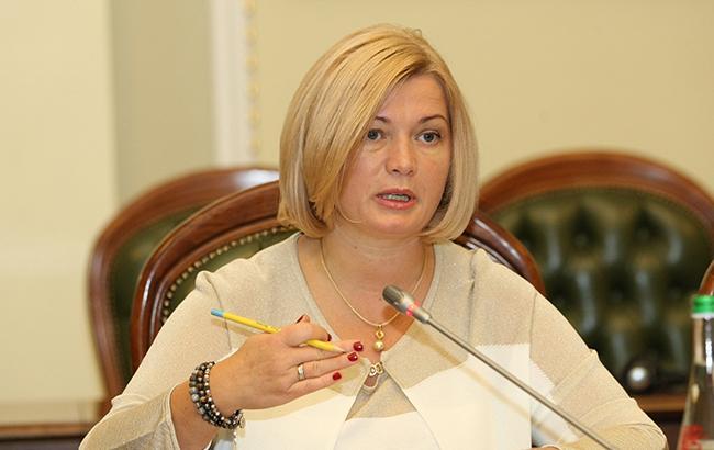 У Раді пояснили, чому Україна не висилає дипломатів РФ після отруєння Скрипаля