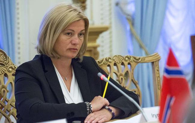 Повне затоплення шахт на Донбасі може призвести до радіаційної катастрофи, - Геращенко
