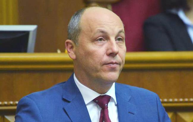 Рада завтра рассмотрит постановление об отмене закона о деоккупации Донбасса, - Парубий