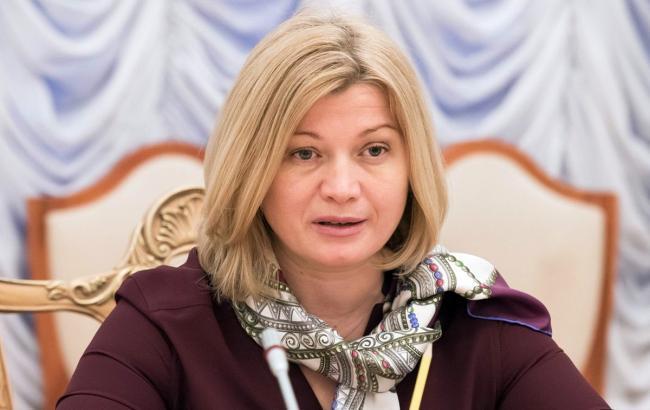 Депутаты должны принять закон о гендерном равенстве в армии, - Геращенко