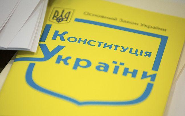 В Минюсте заявили, что раздел Конституции о Крыме надо изменить