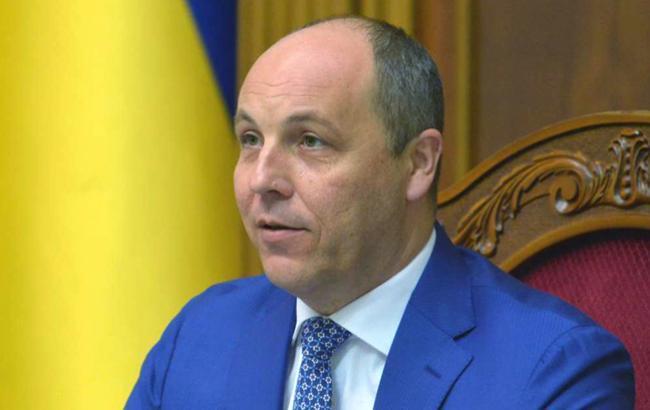 Бюджет на 2018г. является бюджетом роста экономики,— Владимир Гройсман