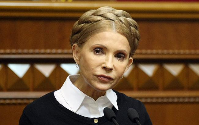 Фото: Юлія Тимошенко (rada.gov.ua)