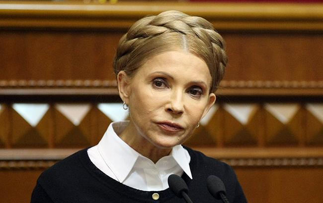 Фото: Юлия Тимошенко (rada.gov.ua)